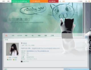 ydmm33.blog.163.com screenshot