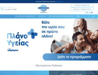 ydrogios.gr screenshot