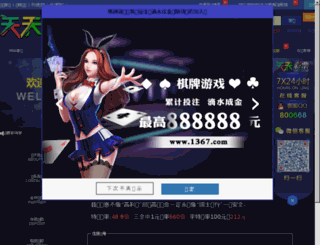 ydzszx.cn screenshot