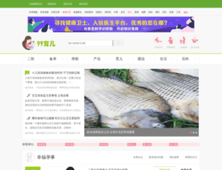 ye.99.com.cn screenshot
