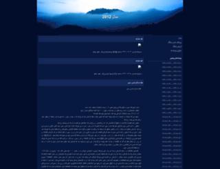 year2012.blogfa.com screenshot