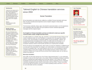 yeasir.com screenshot