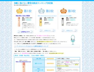 yeastfng.com screenshot