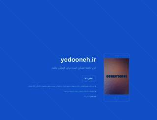 yedooneh.ir screenshot