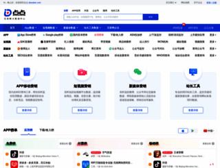 yeebing.diandian.com screenshot