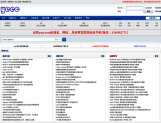 yeec.com screenshot