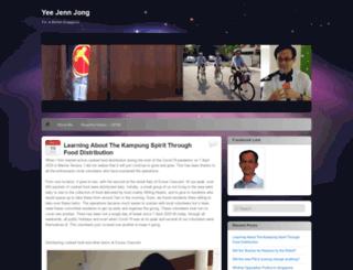 yeejj.wordpress.com screenshot