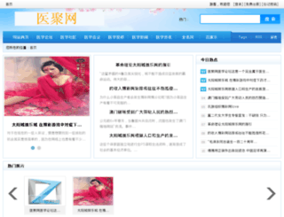yeeju.com screenshot