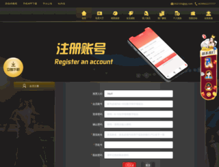 yeepai.com screenshot
