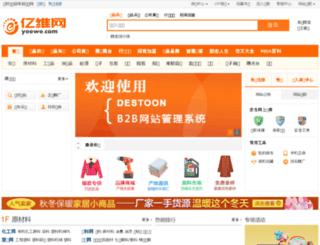 yeewe.com screenshot