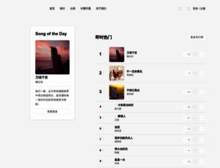 yeeworld.com screenshot