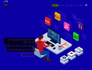 yeganehsoft.com screenshot