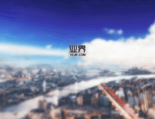 yejie.com screenshot