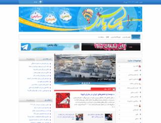 yekpars.com screenshot