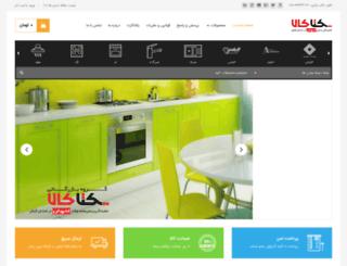 yektakala.com screenshot