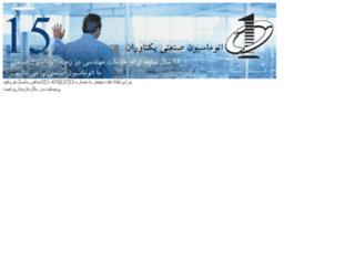 yektavaran.com screenshot