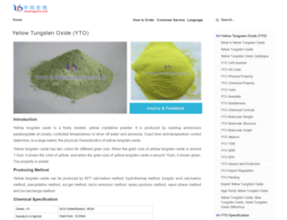 yellow-tungsten-oxide.com screenshot