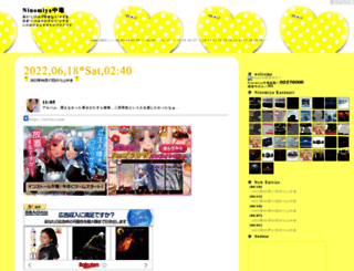 yellow17magic.jugem.jp screenshot
