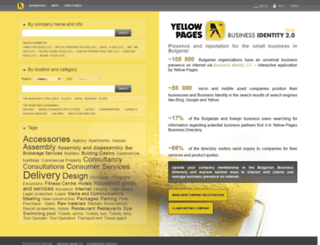 yellowpages.bg screenshot