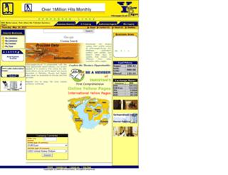yellowpages.biz.pk screenshot