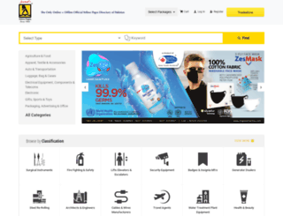 yellowpages.com.pk screenshot