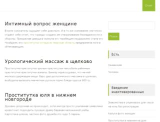 yellregion.ru screenshot