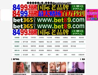 yeltv.com screenshot