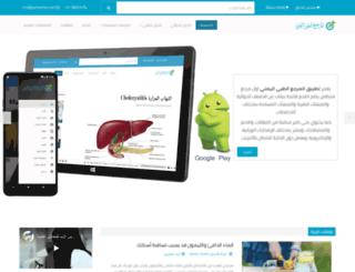 yemenmd.net screenshot