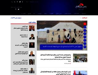 yemensky.com screenshot