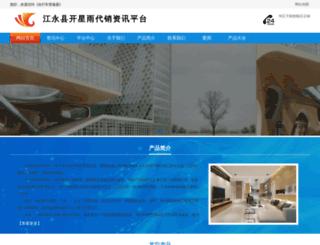 yeniemelgazetesi.com screenshot