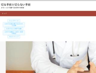 yenifilmizleyin.com screenshot