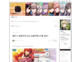 yeo0423.blog.me screenshot