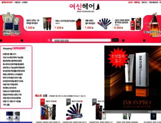 yeosinhair.com screenshot