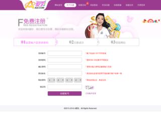 yepinol.com screenshot