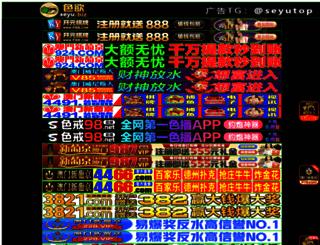 yerchy.com screenshot