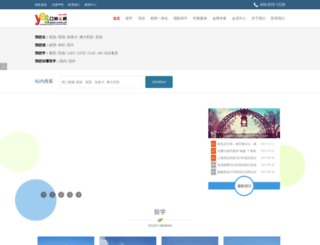 yes-asia.com.cn screenshot