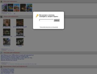 yes-s.net screenshot
