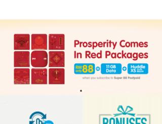 yes.redtreeunwired.com screenshot