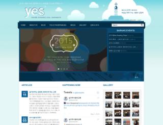 yes.sarang.com screenshot