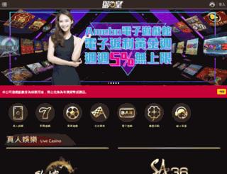 yes168.net screenshot
