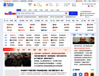 yes234.com screenshot