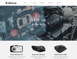 yescar.co.kr screenshot