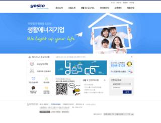 yesco.co.kr screenshot