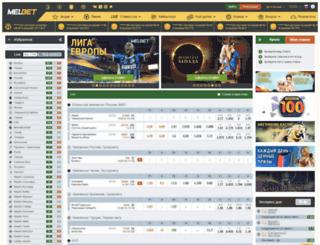 yesemedia.ru screenshot