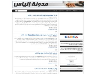 yesever.blogspot.com screenshot