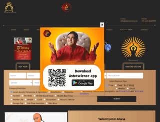 yesicanchange.com screenshot