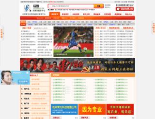 yesow.com screenshot