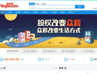 yespe.com screenshot