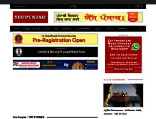 yespunjab.com screenshot