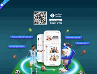 yesufashions.com screenshot